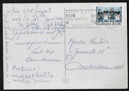 Hengelo (OV): Ambt Delden Nieuw Gemeentehuis In Bentelo - Poststempels/ Marcofilie