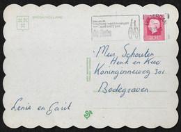 Rotterdam: Museum Boymans-van Beuningen Van 7 April Tot 12 Juni De Fiets - Poststempels/ Marcofilie