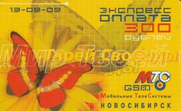 PREPAID PHONE CARD RUSSIA (CK1437 - Russia