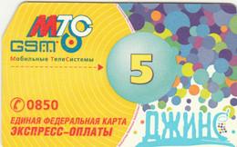 PREPAID PHONE CARD RUSSIA (CK1444 - Russia