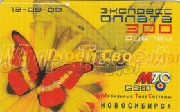 PREPAID PHONE CARD RUSSIA (CK1483 - Russia