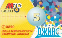 PREPAID PHONE CARD RUSSIA (CK1484 - Russia