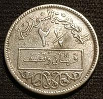 Pas Courant - SYRIE - SYRIA - 2 1/2 PIASTRES 1956 ( 1375 ) - KM 81 - ( 2½ ) - Siria