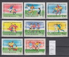 39K143 / 1990 - Michel  Nr. 4594-4601  - World Championship Calcio Football Fussball II  ** MNH Romania Roumanie - Unused Stamps