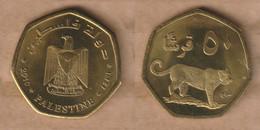 Palestine 50 FILS  Fantasy Coin 2010 Private Issue - Specimen