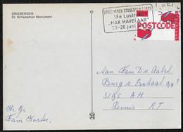 Utrecht: Utrechtsch Studenten Corps 33e Lustrum Max Havelaar 20-26 Juni 1981 - Poststempels/ Marcofilie