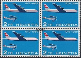 1969 Suisse Yv A-46 Cinquant.poste Aérienne Officielle  **SC TTB Très Beau, Neuf Sans Charnière  (Yvert&Tellier) - Used Stamps