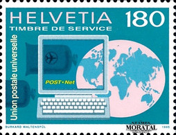1995 Suisse Yv S-470 U.P.U.  **SC TTB Très Beau, Neuf Sans Charnière  (Yvert&Tellier) - Officials