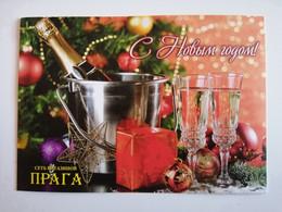 KAZAKHSTAN.. ADVERTISING  POSTCARD..HAPPY NEW YEAR! CHAIN STORES ''PRAGUE'' - New Year