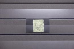 TUNISIE - Cachet T De Taxe Sur Type Mosquée De Kairouan - L 96276 - Used Stamps