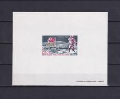 CONGO 1973, Mi# 364, Deluxe Block, Imperf, Space, Satellite - Collections