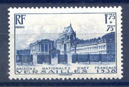 France N°378 - Versailles - Neuf* - Cote 23€ - (F567) - Neufs