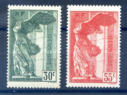 France N°354 Et 355 - Victoire De Samothrace - Neuf* - Cote 170€ - (F568) - Neufs