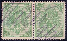 BOSNA - BOSNIA & H. - AUSTRIA K.u.K. -  DOPPELADLER  Perf  12½ MANUSCRIPT POSTMARK  VAREŠ - 1900 ? - RARE - Bosnia Herzegovina