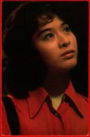 01172 Komaki Kurihara Japan Japanese Actor Actress Actor Actress Movie Actor Actress Film 1975 USSR Soviet Card - Acteurs