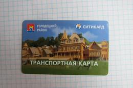 Nizhny Novgorod. Transport Card. Gorodets. Small Circulation. - Russia