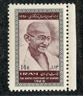 W 16943 *Offers Welcome* 1969 Sc.1535 Mnh** - Iran