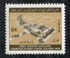 W 16944 *Offers Welcome* 1969 Sc.1534 Mnh** - Iran