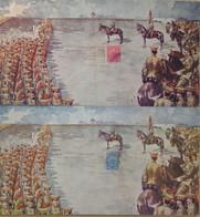 Japon YT N° 110 Et N° 111 Oblitérés Sur Deux Documents-souvenir De 1906. B/TB. A Saisir! - Covers & Documents
