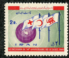 W 16945 *Offers Welcome* 1969 Sc.1536 Mnh** - Iran