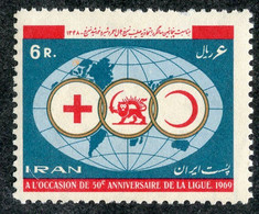 W 16946 *Offers Welcome* 1969 Sc.1537 Mnh** - Iran