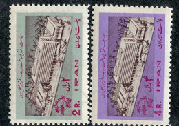 W 16947 *Offers Welcome* 1970 Sc.1550-51 Mnh** - Iran