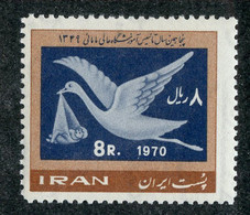 W 16948 *Offers Welcome* 1970 Sc.1553 Mnh** - Iran