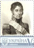 Ukraine 2017, Napoleon Bonaparte General Jean Antoine Verdier, 1v - Ukraine