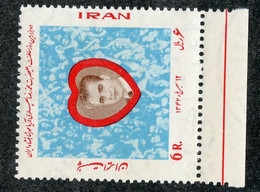 W 16952 *Offers Welcome* 1969 Sc.1504  Mnh** - Iran