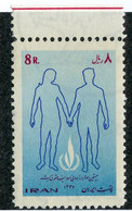 W 16953 *Offers Welcome* 1968 Sc.1499  Mnh** - Iran