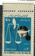 W 16954 *Offers Welcome* 1969 Sc.1508  Mnh** - Iran