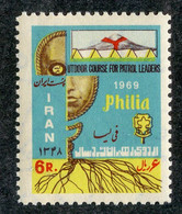 W 16955 *Offers Welcome* 1969 Sc.1512  Mnh** - Iran