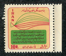 W 16956 *Offers Welcome* 1969 Sc.1517  Mnh** - Iran