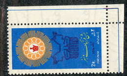 W 16957 *Offers Welcome* 1969 Sc.1529  Mnh** - Iran