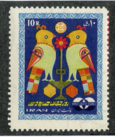 W 16959 *Offers Welcome* 1969 Sc.1511  Mnh** - Iran