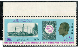 W 16960 *Offers Welcome* 1969 Sc.1522  Mnh** - Iran