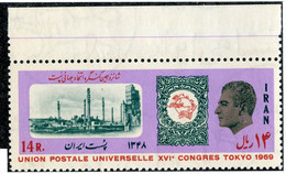 W 16961 *Offers Welcome* 1969 Sc.1523  Mnh** - Iran