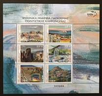 Greece 2009 Greek Monuments Of World Cultural Heritage Miniature Sheet MNH - Ongebruikt