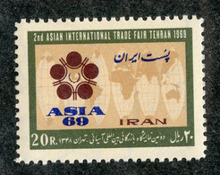 W 16964 *Offers Welcome* 1969 Sc.1526  Mnh** - Iran