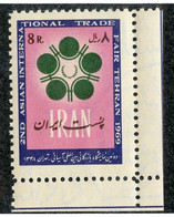 W 16965 *Offers Welcome* 1969 Sc.1524  Mnh** - Iran