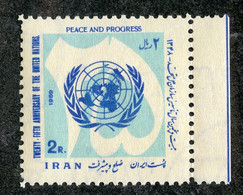 W 16966 *Offers Welcome* 1969 Sc.1528  Mnh** - Iran