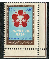 W 16968 *Offers Welcome* 1969 Sc.1525  Mnh** - Iran