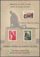 Feuillet De Luxe - LX17 Monument De Breendonck - Hojas De Lujo