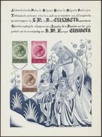 Feuillet De Luxe - LX20 S.M. Reine Elisabeth - Luxusblätter