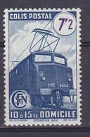FRANCE :  Colis Postaux Yvert 231A  Neuf X - Ungebraucht
