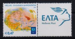 GREECE STAMPS 2004  PERSONAL STAMP WITH ELTA LOGO LABEL/OLYMPIC TORCH RELAY -4/5/04-MNH - Unused Stamps