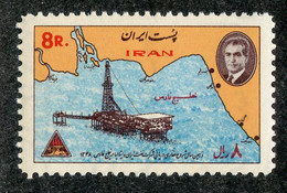 W 16969 *Offers Welcome* 1969 Sc.1518  Mnh** - Iran