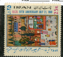 W 16970 *Offers Welcome* 1969 Sc.1515  Mnh** - Iran