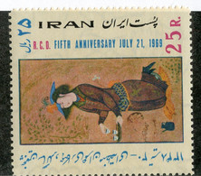W 16971 *Offers Welcome* 1969 Sc.1513  Mnh** - Iran