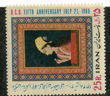 W 16972 *Offers Welcome* 1969 Sc.1514  Mnh** - Iran